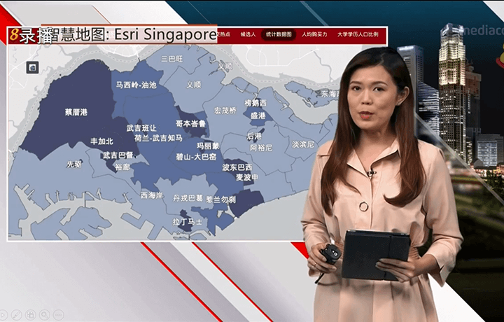 Presenting the news on a smart map homepage card